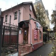 фото Ярославль Чайковского улица, 53А